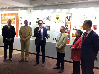 European Chamber Tianjin Chapter Chairman Addresses the China-Belgium 120 Years of Shared History Exhibition Opening Ceremony